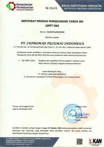 SPPT-SNI-7069-1-1