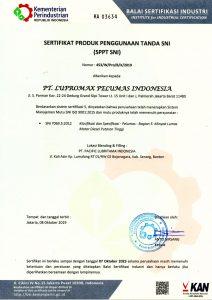 SPPT-SNI-7069-5-1